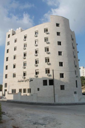 Отель Ikhwa Hostel- Females Only  Amman