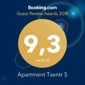 Отель Apartment Tsentr 5  Taškent