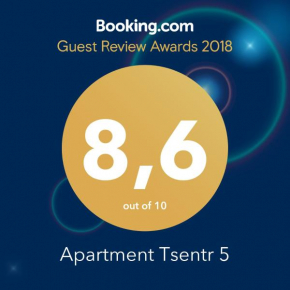 Гостиница Apartment Tsentr 5  Taškent