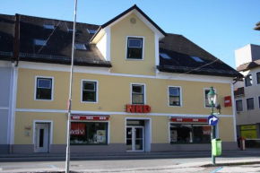 Гостиница Cityhouse Apartments Schladming  Шладминг