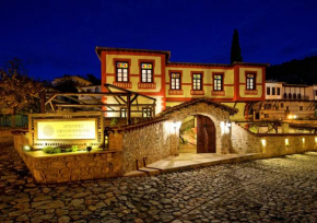 Orologopoulos Mansion Luxury Hotel  Кастория