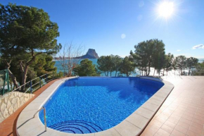 Гостиница Vistahermosa Costa Calpe  Кальпе