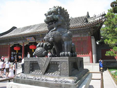 /resources/preview/103/Hotel Specials/hotel wonders/china-hotels-great-wall.jpg